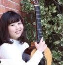 後藤千晶 ギター・リサイタル