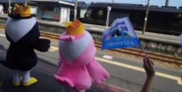 復活!ななつ星を門川駅で歓迎!