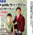 広報「ふるさと文化」4月号を発行しました