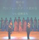 文化協会40周年記念事業開催!